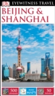 DK Eyewitness Travel Guide Beijing and Shanghai - eBook