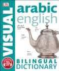 Arabic-English Bilingual Visual Dictionary with Free Audio App - Book