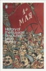 History of the Russian Revolution - eBook