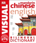 Mandarin Chinese-English Bilingual Visual Dictionary - Book