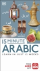 15 Minute Arabic - Book