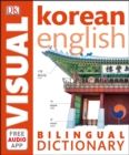Korean-English Bilingual Visual Dictionary - Book