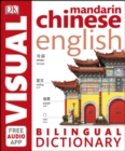 Mandarin Chinese-English Bilingual Visual Dictionary - eBook