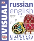 Russian-English Bilingual Visual Dictionary - eBook