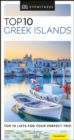 DK Eyewitness Top 10 Greek Islands - Book