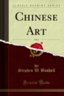 Chinese Art - eBook
