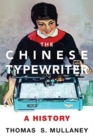 The Chinese Typewriter : A History - Book
