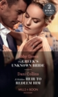 The Greek's Unknown Bride / A Hidden Heir To Redeem Him : The Greek's Unknown Bride / a Hidden Heir to Redeem Him - Book