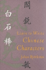 Learn to Write Chinese Characters - Book