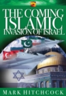 The Coming Islamic Invasion of Israel - eBook