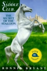 Secret of the Stallion - eBook