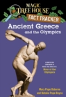 Ancient Greece and the Olympics : A Nonfiction Companion to Magic Tree House #16: Hour of the Olympics - eBook