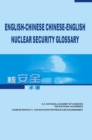 English-Chinese, Chinese-English Nuclear Security Glossary - eBook