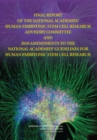 Final Report of the National Academies' Human Embryonic Stem Cell Research Advisory Committee and 2010 Amendments to the National Academies' Guidelines for Human Embryonic Stem Cell Research - eBook