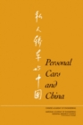 Personal Cars and China - eBook