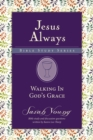 Walking in God's Grace - Book