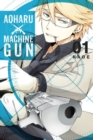 Aoharu X Machinegun, Vol. 1 - Book