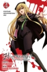 Log Horizon: The West Wind Brigade, Vol. 2 - Book