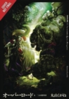 Overlord, Vol. 8 (Light Novel) - Book