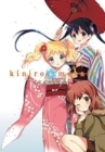 Kiniro Mosaic, Vol. 6 - Book