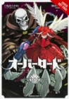 Overlord, Vol. 4 (manga) - Book