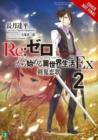 re:Zero Ex, Vol. 2 (light novel) - Book