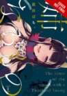 The Elder Sister-like One, Vol. 1 - Book
