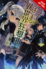 Death March to the Parallel World Rhapsody, Vol. 3 (light novel) - Book