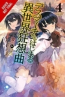 Death March to the Parallel World Rhapsody, Vol. 4 (light novel), - Book