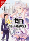 Re:ZERO -Starting Life in Another World-, Chapter 3: Truth of Zero, Vol. 1 (manga) - Book