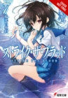 Strike the Blood, Vol. 7 (light novel) - Book