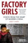 Factory Girls : Voices from the Heart of Modern China - Book