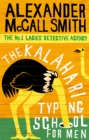 The Kalahari Typing School For Men - Book