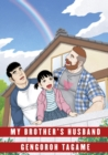My Brother's Husband: Volume II : Volume II - eBook