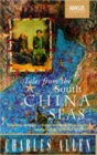 Tales From The South China Seas : Images of the British in South East Asia in the Twentieth Century - eBook