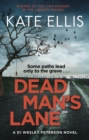 Dead Man's Lane - eBook