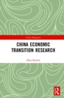 China Economic Transition Research - Book