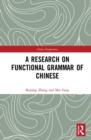A Research on Functional Grammar of Chinese - Book