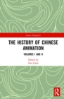 The History of Chinese Animation - Book