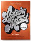 House Industries Lettering Manual - Book