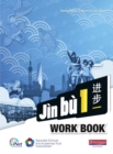 Jin bu Chinese Workbook  Pack 1 (11-14 Mandarin Chinese) - Book
