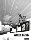 Jin Bu 2 Workbook Pack - Book