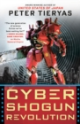 Cyber Shogun Revolution - Book