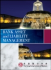 Bank Asset and Liability Management - eBook