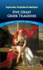 Five Great Greek Tragedies - eBook