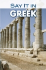 Say It in Greek (Modern) - eBook