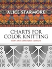 Charts for Color Knitting - Book