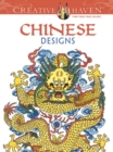 Creative Haven Chinese Designs Coloring Book - Book