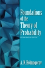 Foundations of the Theory of Probability: Second English - Book