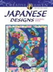 Creative Haven Japanese Designs Coloring Book - Book